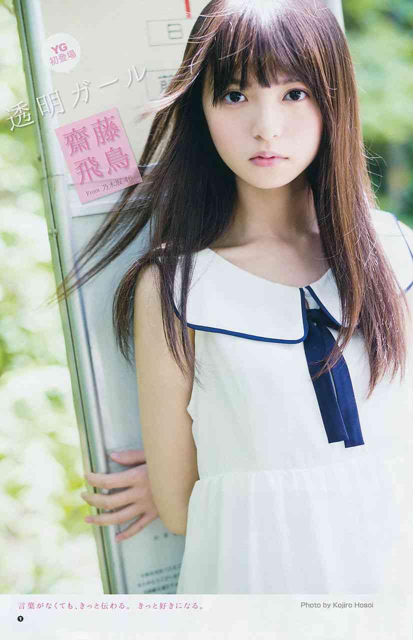 女子小学生洋ロリ小学生yukikax Com投稿画像162枚