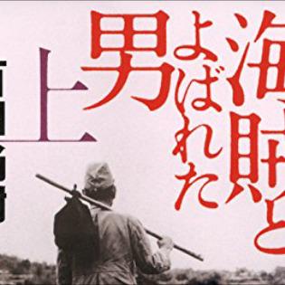 今さら問うてみた「百田尚樹、放送作家としての腕はどうなの?」→業界人「微妙です」 | TOCANA
