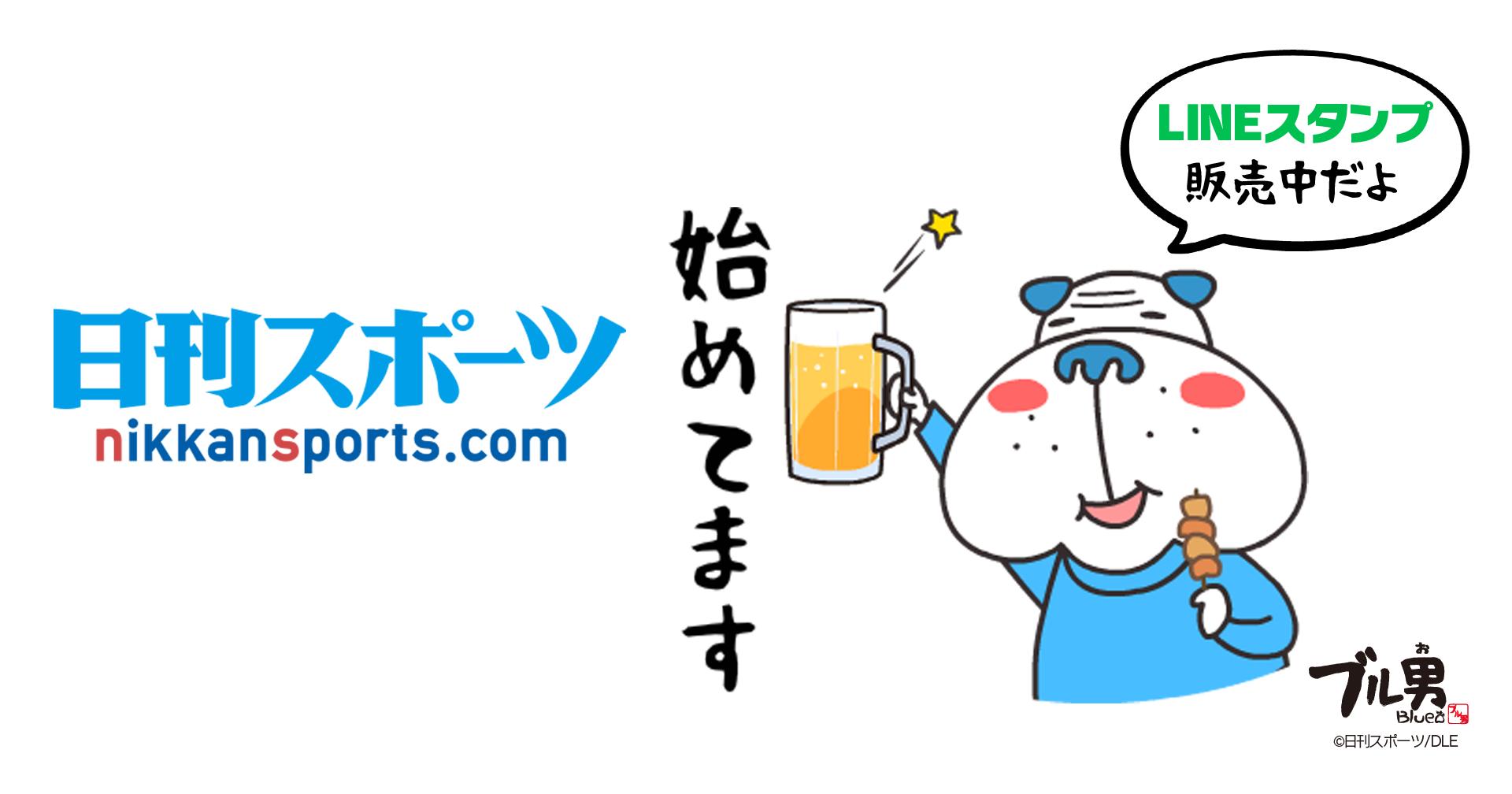 「殉愛」めぐり妻さくらさんが木村奈保子さん訴える - 芸能 : 日刊スポーツ