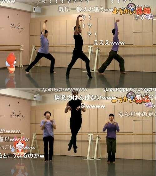 超なめらかな「ようかい体操」、プロバレエダンサーが本気の踊り。