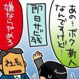 無くなって欲しい日本の習慣や美徳