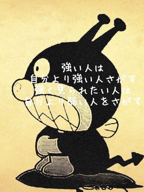アニメや漫画のセリフだけで何の作品か分かったら+