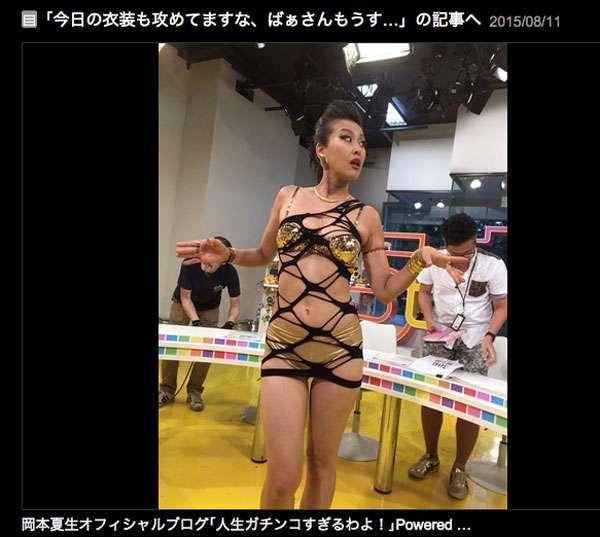 岡本夏生の画像 p1_16