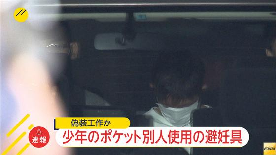www.fnn-news.com: 大阪・中1生遺体事件...