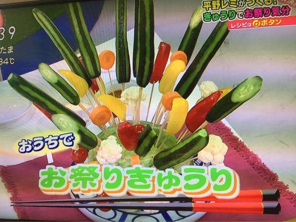 平野レミの画像 p1_22