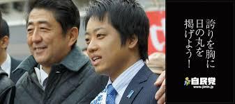 武藤貴也議員との会話を暴露する人が次々現る 相手を見下し罵るメッセージ