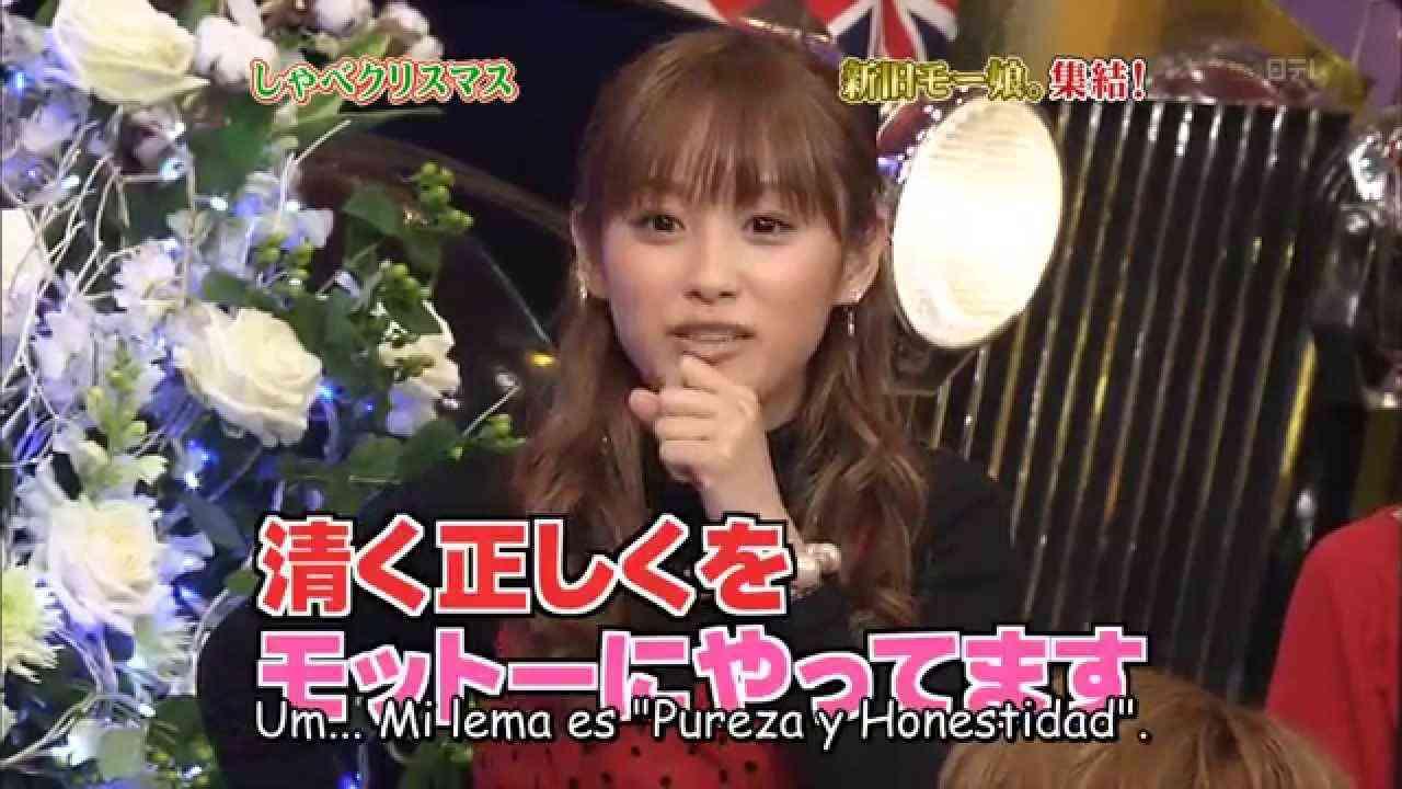 Morning Musume & OG (Shabekuri 007 2009.12.21)  (sub. español) - YouTube