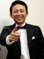 有吉弘行と同じ学年の有名人 まとめ - NAVER まとめ