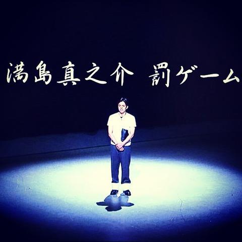 満島ひかりの弟・満島真之介 「食わず嫌い」出演で話題に