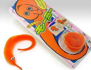 子供の頃お気に入りだったおもちゃ♪