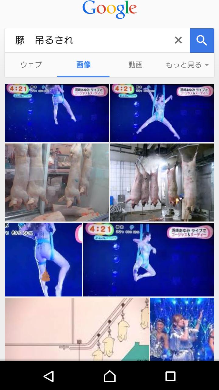 浜崎あゆみ&小室哲哉が初共演、globeを熱唱