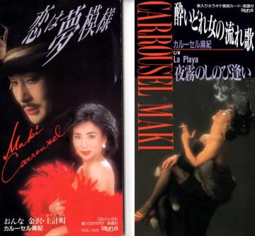 ニューハーフグラドル・たけうち亜美「HKT48指原莉乃と激似」と評判も「うれしくない」