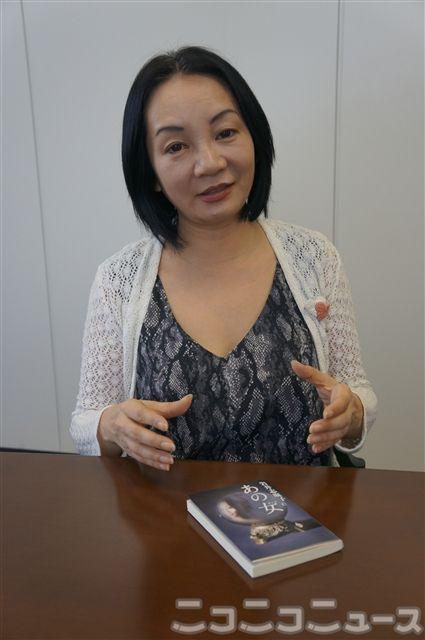 オセロ中島騒動は他人ごとじゃない 作家・岩井志麻子が語る「洗脳」の恐ろしさ | ニコニコニュース