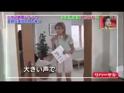 ローラ ドラマドッキリ! - YouTube