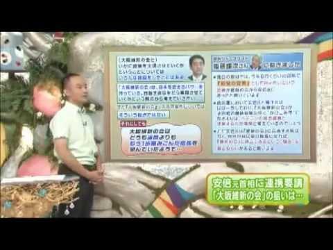 2012.8.16放送の古い動画ですがMBS毎日放送「ちちんぷいぷい」にて桂南光と堀ちえみの発言。潰瘍性大腸炎で苦しんでいる人と安倍晋三に謝罪するべきだろ。大人の発言とは思えない。 - YouTube
