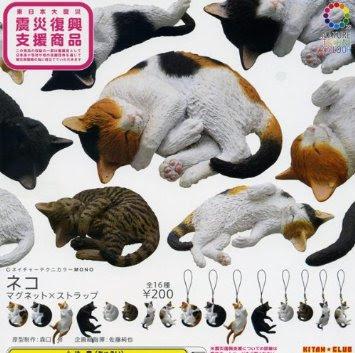 猫グッズ集めてる方〜♡
