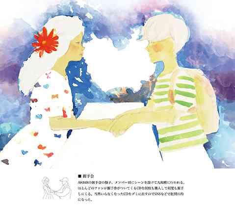 AKB48柏木由紀がセクシーな谷間を露わにした写真を投稿「鼻血出た」「エロい」と絶賛の声