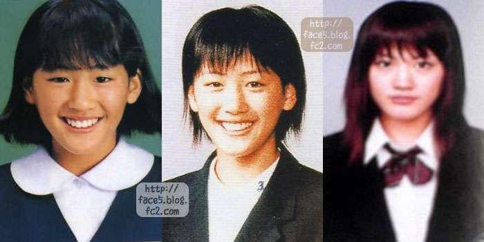 綾瀬はるか、16歳のJK時代を初公開