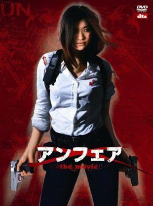 篠原涼子、映画・CMで大胆姿を披露する理由は夫・市村正親のひと言が原因?