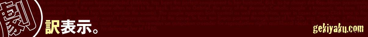 劇訳表示。 : 「女性はエジプトには行かない方が良い・・・獣集団だよ」【海外反応】