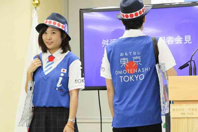 【東京五輪】「ダサい」「気持ち悪い」ボランティアのユニフォームについても不満の声が続々