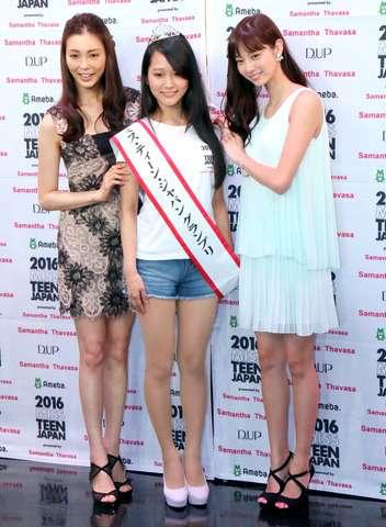 「ミス・ティーン・ジャパン」グランプリに高2・東田真琴さん、3968人の頂点