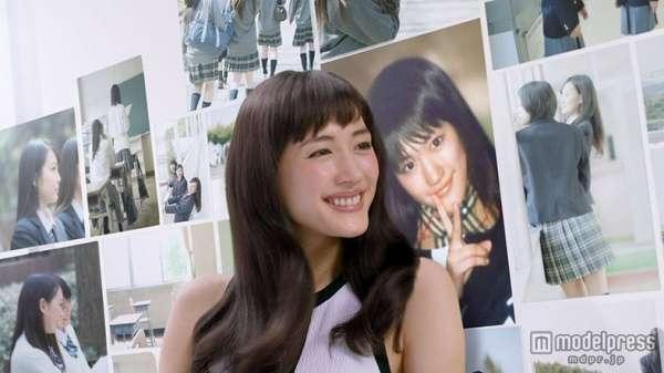 綾瀬はるか、16歳のJK時代を初公開 - モデルプレス