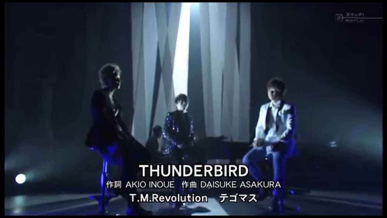 THUNDERBIRD- YouTube