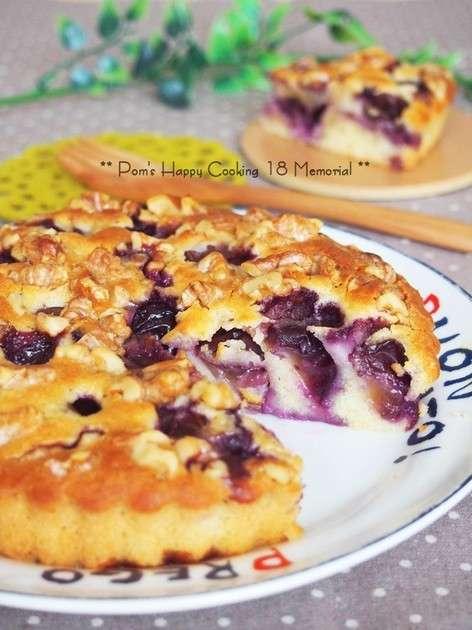 秋の味覚♪葡萄と胡桃のタルトケーキ by pomu◎: [クックパッド] 簡単おいしいみんなのレシピが216万品