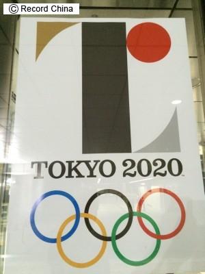 佐野氏の東京五輪エンブレム、わずか1カ月で使用中止に=中国ネット「次は東京五輪の開催中止か?」「税金をこんなふうに使う日本って偉大だ!」 (Record China) - Yahoo!ニュース