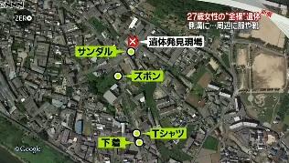 姫路市の側溝の全裸女性遺体 死因は出血死で階段から転落した可能性