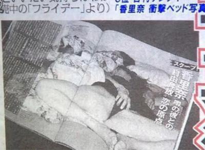 ベッド写真流出女子アナ 自滅覚悟で訴訟と被害届提出か?