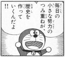 ドラマ・映画・アニメの名言を方言で言うトピ