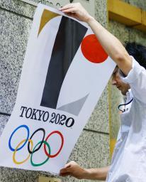 【五輪エンブレム問題】東京都、既に4600万円分の発注済み…肩を落とす職員たち
