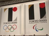 《エンブレム使用中止の方針》東京2020エンブレムに関する記者会見 生中継 - 2015/09/01 18:00開始 - ニコニコ生放送