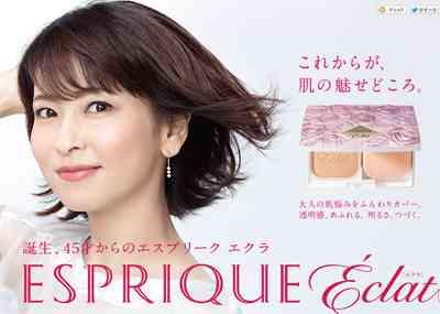 YUKI、aiko、石田ゆり子…老けとは無縁な女性9名に共通する大きな特徴