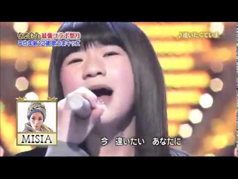 【歌ウマキッズ】逢いたくていま   MANAKA   YouTube 360p - YouTube