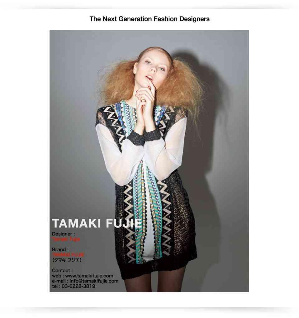 TAMAKI FUJIE | タマキ フジエ | デザイナー藤江珠希 | creators-file.com