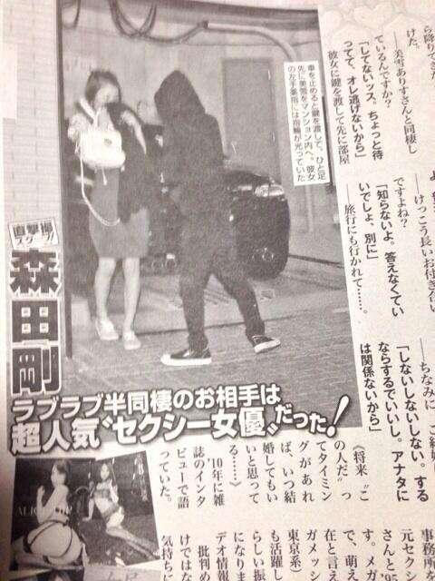 森田剛と同棲中 セクシー女優・美雪ありすに寿引退説を直撃