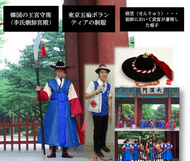 東京五輪エンブレム 使用中止の方針固める