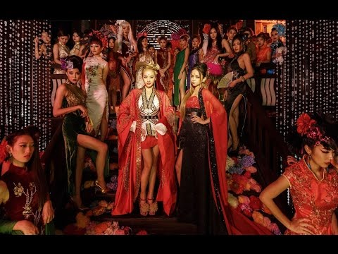 蔡依林 Jolin Tsai - I'm Not Yours Feat. 安室奈美惠 NAMIE AMURO (華納official 高畫質HD官方完整版MV) - YouTube
