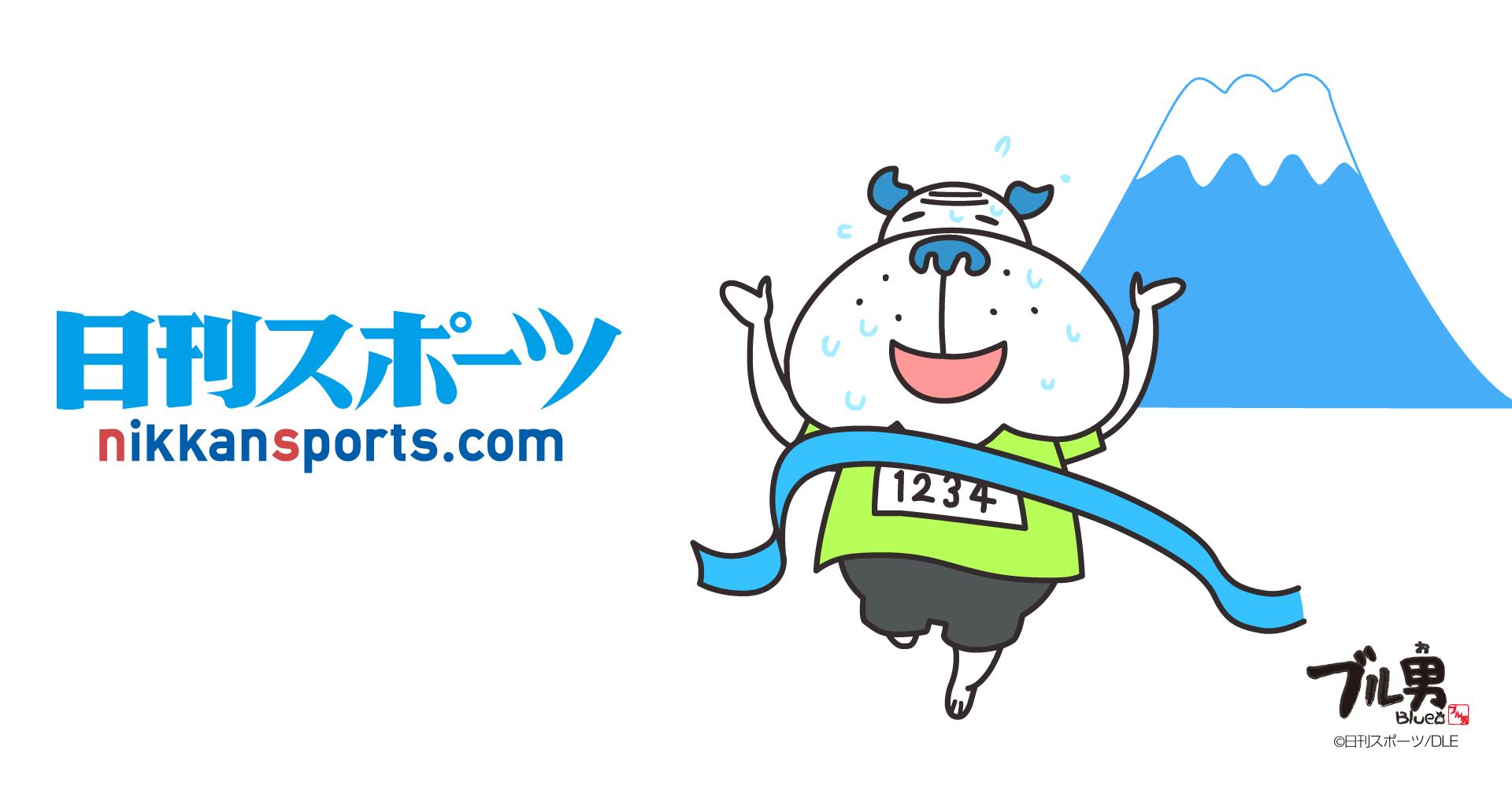 招致エンブレム「桜のリース」島峰さん待望論も - 社会 : 日刊スポーツ