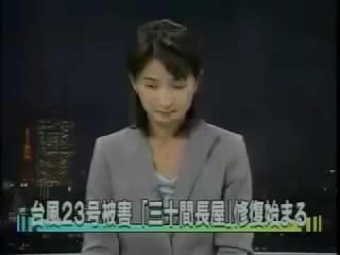 NHKあの伝説の放送事故 - YouTube