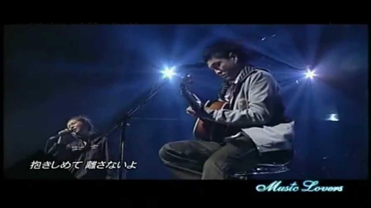 Salyu 愛し君へ 森山直太朗 - YouTube