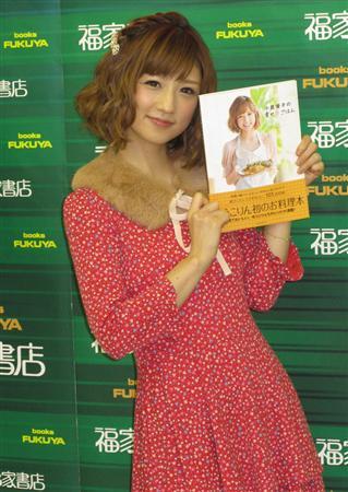 小倉優子がセレブな自宅を公開 フットボールアワー後藤輝基も驚嘆