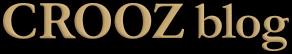 grp|【ある意味閲覧注意】絶対!ド肝抜かれる黒肌ギャルの衝撃アンビリーバボーネイルに絶句! by grp by CROOZ|CROOZ blog