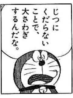 【悲報】ビットコイン、ちゃばい・・・  [633473628]->画像>29枚
