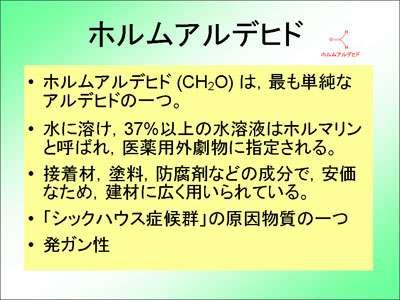 【注意】ダイソーのマニキュア『エスポルールネイル』から発がん性物質ホルムアルデヒドが検出!一部商品が販売中止に