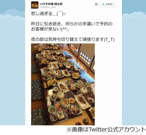 AKB48大家志津香の実家が予約取消被害、大人数の料理準備も連日連絡つかず