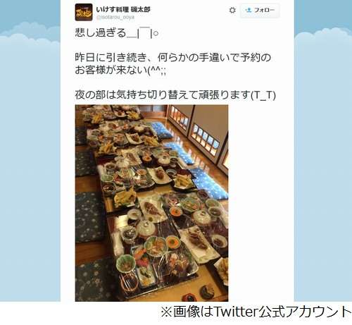 AKB大家の実家が予約取消被害、大人数の料理準備も連日連絡つかず。   Narinari.com